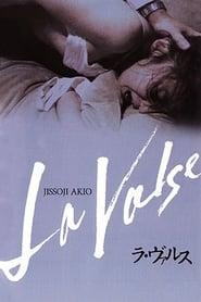فيلم La Valse مترجم
