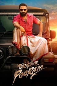 مشاهدة فيلم Thrissur Pooram مترجم