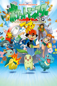 Pokémon Season
