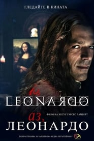 I, Leonardo (2019)