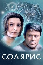 sehen Solaris STREAM DEUTSCH KOMPLETT ONLINE SEHEN Deutsch HD  Solaris ganzer film deutsch komplett 1972
