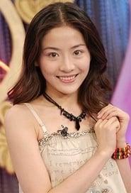 Angela Gong Mi