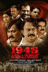 1948 Kaalam Paranjathu (2019)