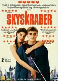 Skyscraper (2011)