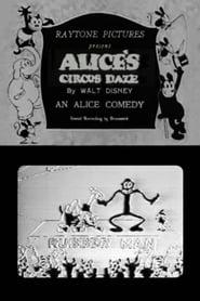 Alice's Circus Daze