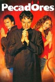 Pecadores 2003