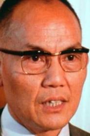 Ham-Chau Luong