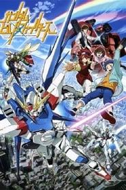 Gundam Build Fighters Season 1 Episode 20