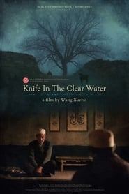 Poster for Knife in the Clear Water