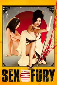 'Furyô anego den: Inoshika Ochô (1973)