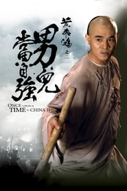 Poster Once Upon a Time in China II 1992