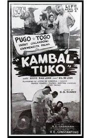Kambal Tuko (1952)