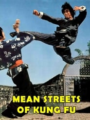 Poster Mean Streets of Kung-Fu 1973