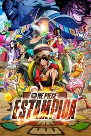 One Piece: Estampida en gnula