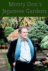 Monty Don's Japanese Gardens 2019