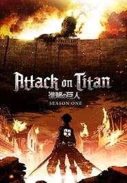 Attack on Titan saison 1 streaming vf
