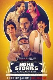घर की कहानियां (2020)
