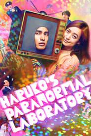 Poster Haruko's Paranormal Laboratory 2015