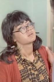 Tatlı Meleğim 1970