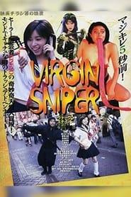 مشاهدة فيلم Virgin Sniper 1997 مترجم أون لاين بجودة عالية