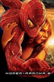 Homem-Aranha 2 Torrent (2004)