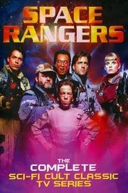 Space Rangers 1993