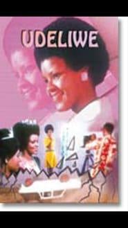 u'Deliwe 1975