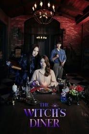 مسلسل The Witch's Diner: موسم 1