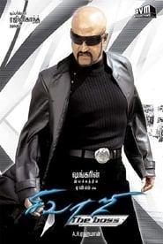 Sivaji: The Boss (2007) Hindi HD