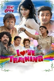 Love Training 2018 Hindi Movie JC WebRip 300mb 480p 1GB 720p 3GB 7GB 1080p