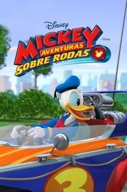 Міккі та круті перегони