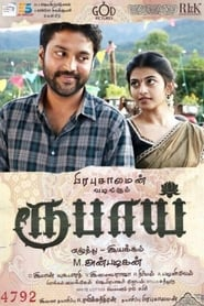 Rubaai (2017) HDRip Tamil Full Movie Online