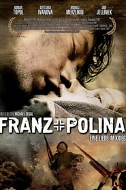 Франц + Полина 2006