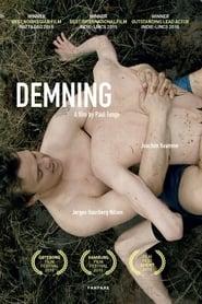 Demning