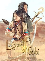 The Legend of Gobi