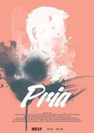 Pria (2017)
