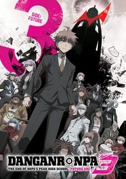 Danganronpa: The Animation: Season 2