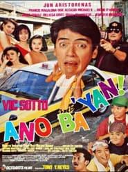 Watch Ano Ba Iyan? (1992)