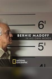 Бърни Мадоф: С тяхни думи / Bernie Madoff (2019)