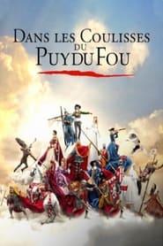 Dans Les Coulisses Du Puy Du Fou (2021)