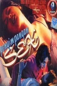 Penyimpangan Sex 1996