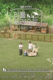 Little Forest Season 1 Episode 12