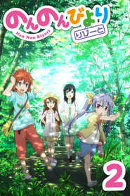 Non Non Biyori Season 2 Episode 8