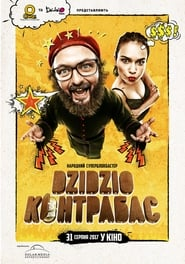 Dzidzio Контрабас Full Movie