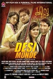 Desi Munde