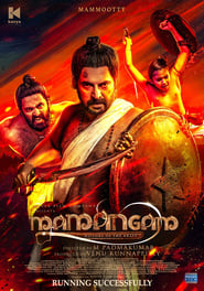 Mamangam (2019) HDRip Hindi Dubbed Movie Online
