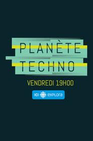 Planète techno (2014)