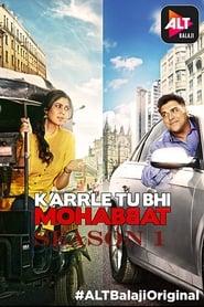 Karrle Tu Bhi Mohabbat: Season 1