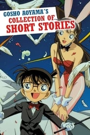 Gosho Aoyama's Collection of Short Stories