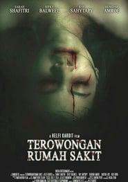 Terowongan Rumah Sakit (2009)